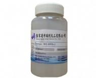 亚虎国际首页_氨基硅油RY-8803-3爽滑